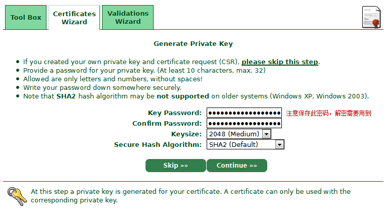StartSSL-Generate-Private-Key