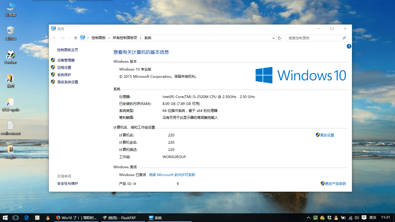 344-win10-sys