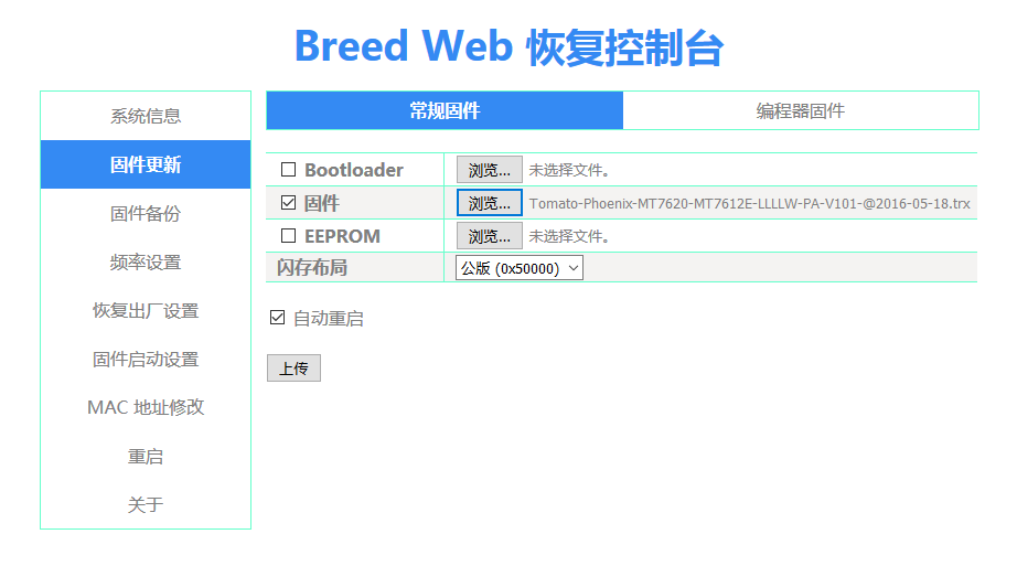 387-K2-breed-upgrade