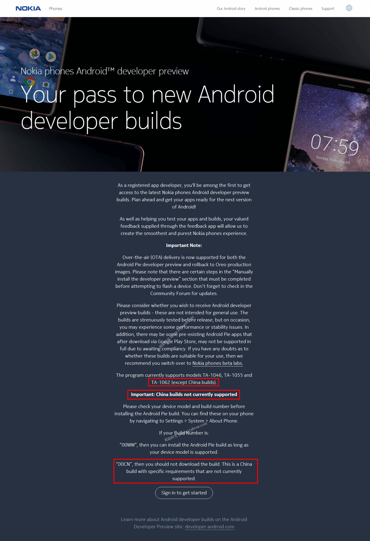 还吃不到 Android Pie 的国行 Nokia 7 Plus-沙唐桔