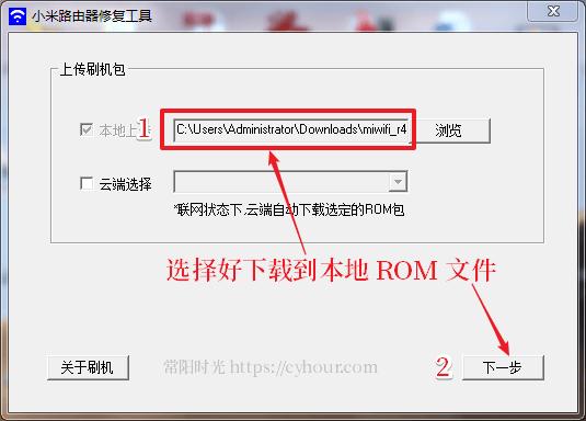 1017-mi4-repair-01