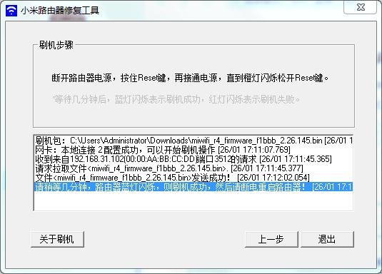 1017-mi4-repair-04