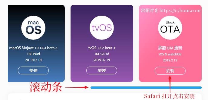 1023-ios-ota