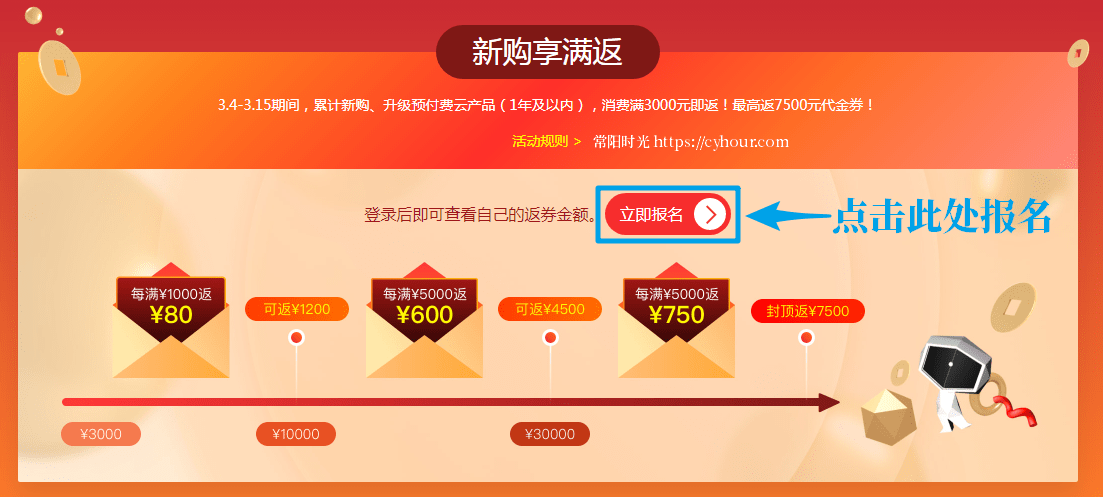 1026-aliyun-201903baoming
