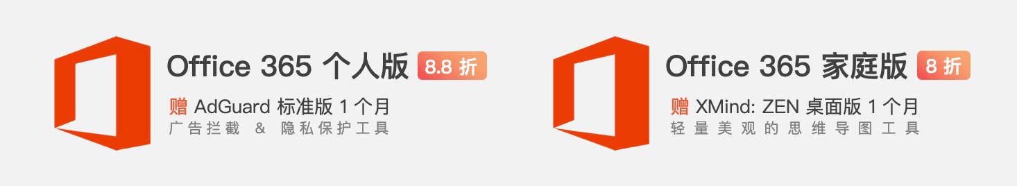 1028-Office-365-02