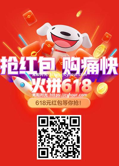769-jingxi-qr
