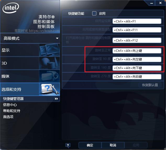 1105-Intel