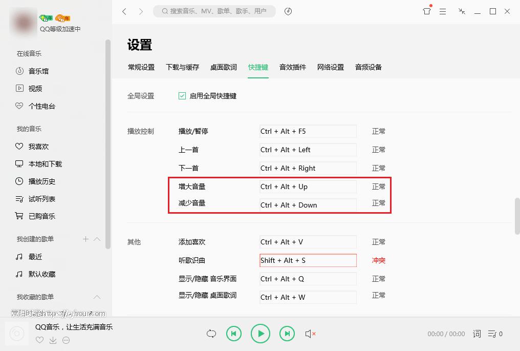 1105-qq-music