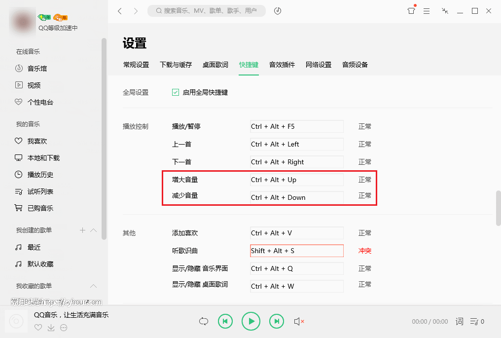 Sublime Text 3 热键失效-沙唐桔