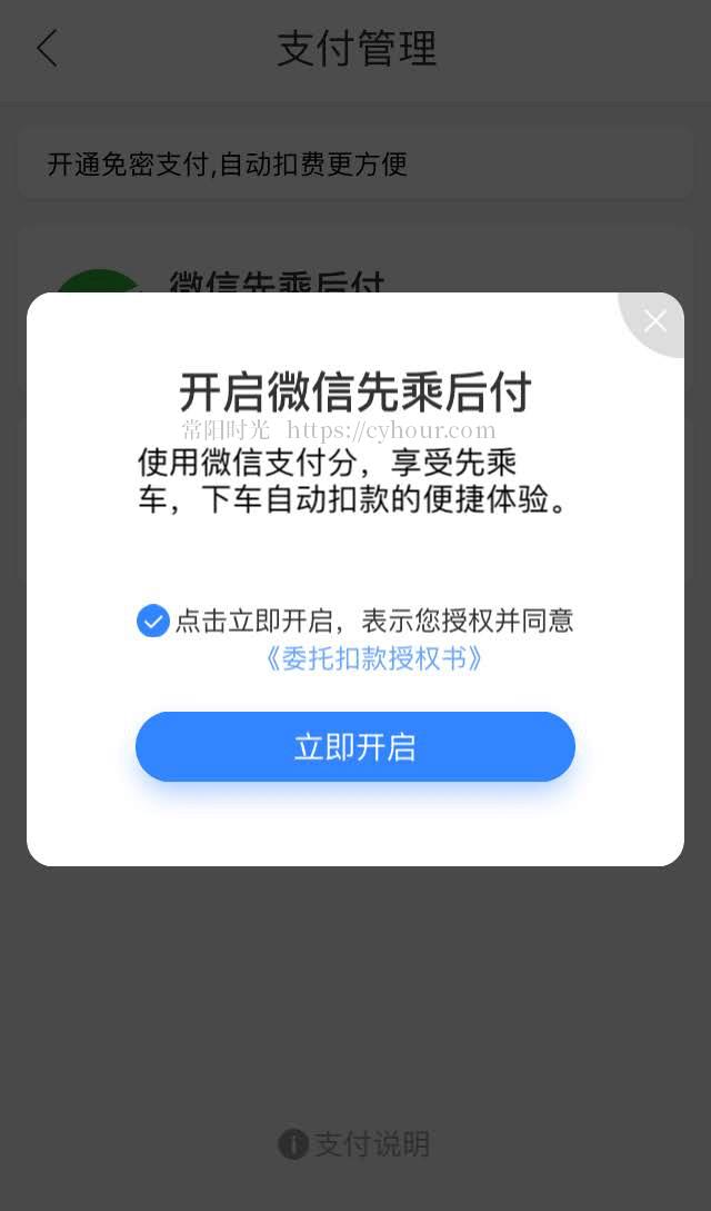 1159-weixin-05