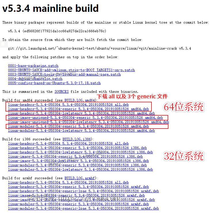 Ubuntu 18.04.3 LTS 升级最新内核开启 BBR 加速-沙唐桔