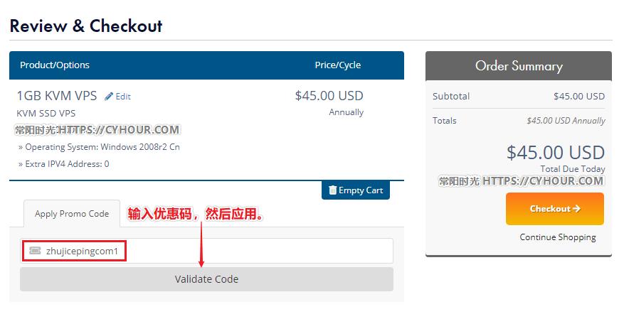 美国 PacificRack 服务器 VPS 优惠 2019 双十一特价 1G内存2核CPU 年付仅94.4元-垃圾站