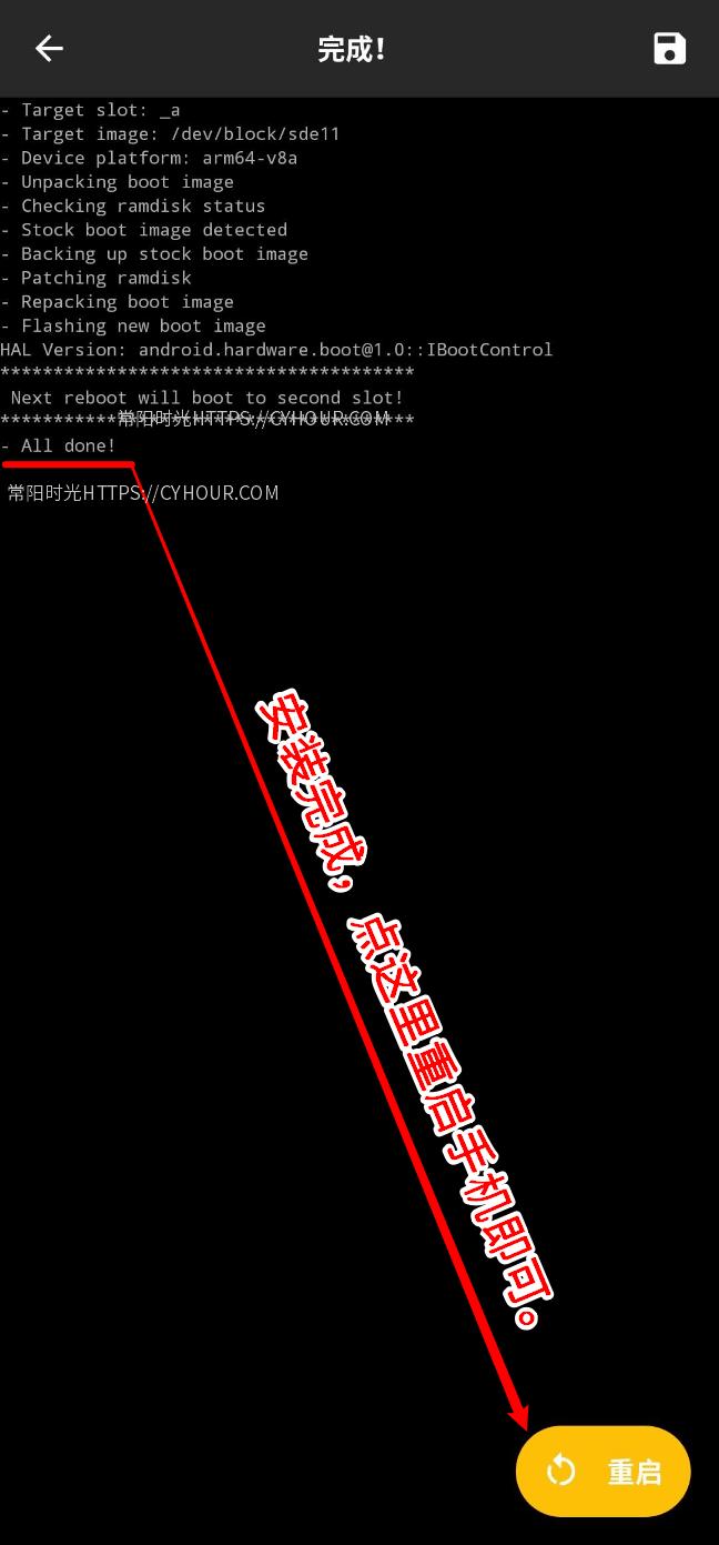 1233-oneplus-7t-root-ota-reboot