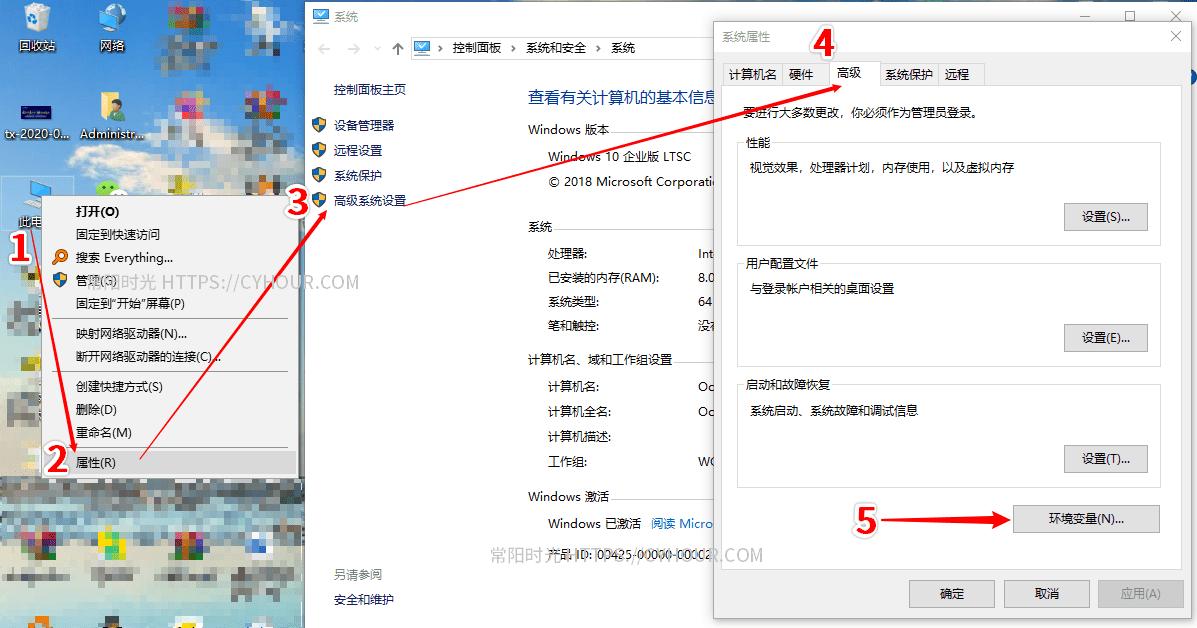 1297-rclone-path-01