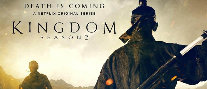 1303-kingdom