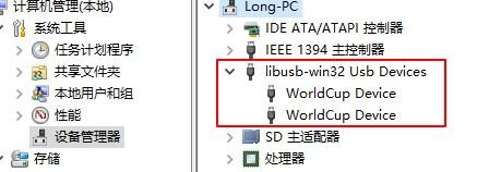 N1 降级 Webpad 刷小钢炮系统+Docker 安装 OpenWrt 旁路由-垃圾站