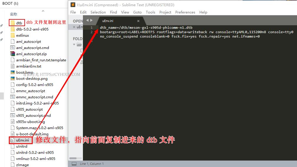 N1 刷入 Armbian 5.77 安装 Docker OpenWRT 等-垃圾站