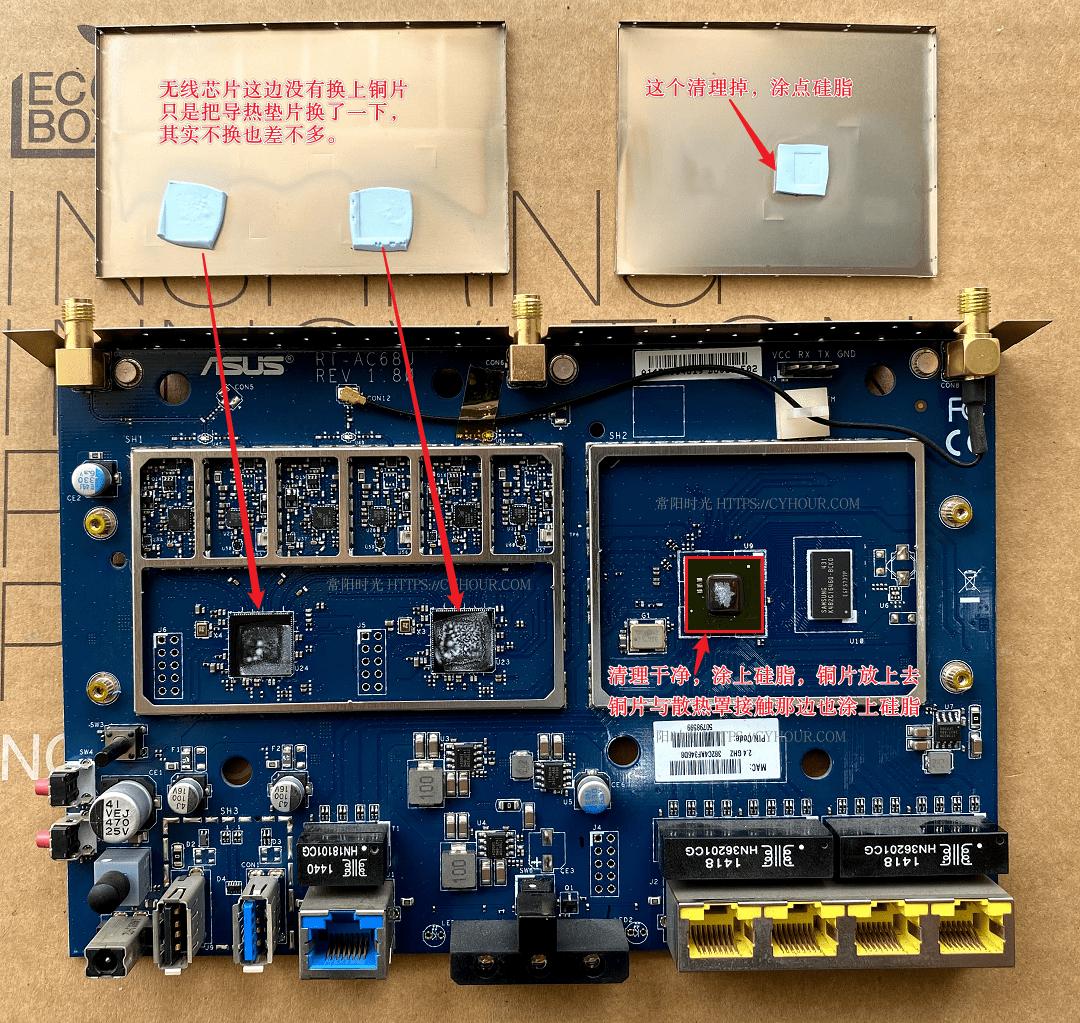 1334-68u-main-board-03
