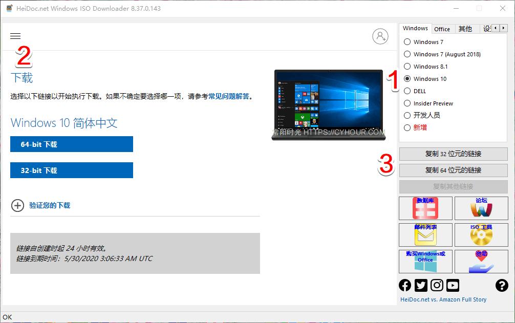 1344-windows-iso-downloader