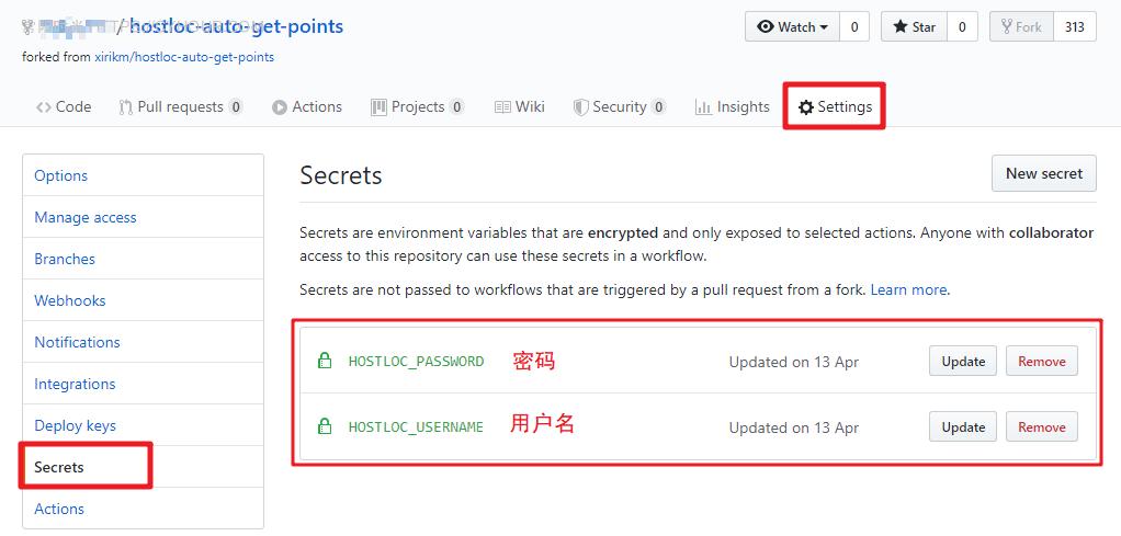 Hostloc 每日自动领取20积分 PHP 脚本-沙唐桔