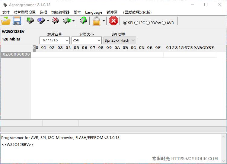 CH341A 土豪金编程器软件 AsProgrammer NeoProgrammer 汉化版-沙唐桔