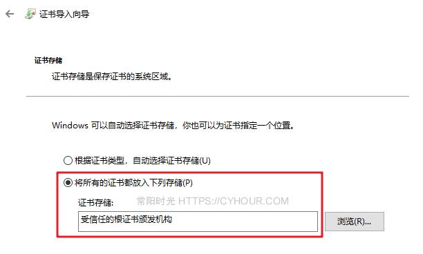 无法登录增值税发票综合服务平台(广东)怎么办?-垃圾站