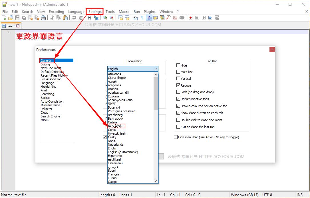 Notepad++ 开源免费 实用文本代码编辑器-沙唐桔