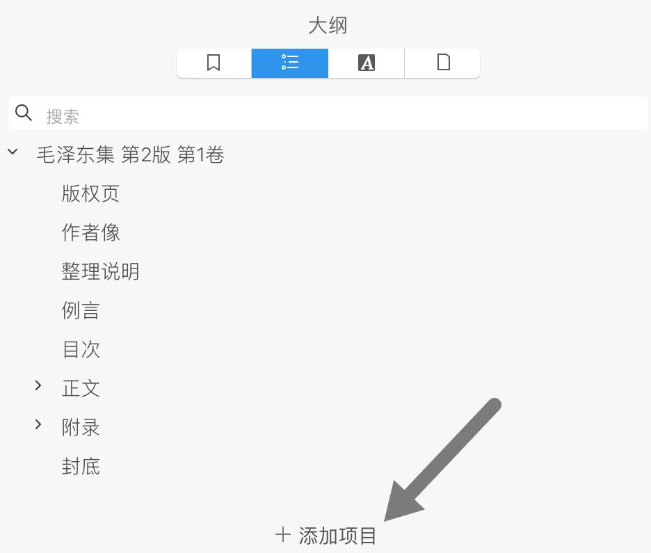 正版 Mac 软件 PDF Expert 十月涨价 末班车仅需 ¥99-垃圾站