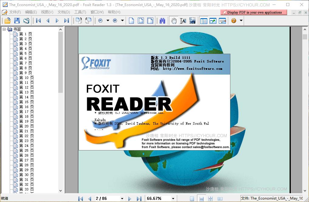 Foxit Reader v1.3 绿色版单文件 仅 917KB-沙唐桔