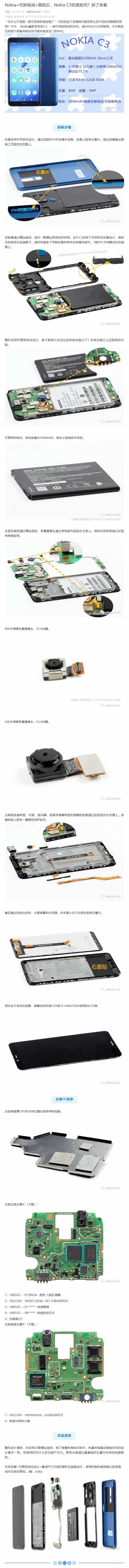 老人机老年机 诺基亚 NOKIA C3 双卡双待 移动联通电信三网4G智能手机 全面屏 大字体 大音量-沙唐桔