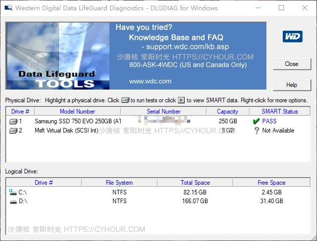 西部数据(WDC)硬盘官方检测工具 – Data Lifeguard Diagnostic-沙唐桔