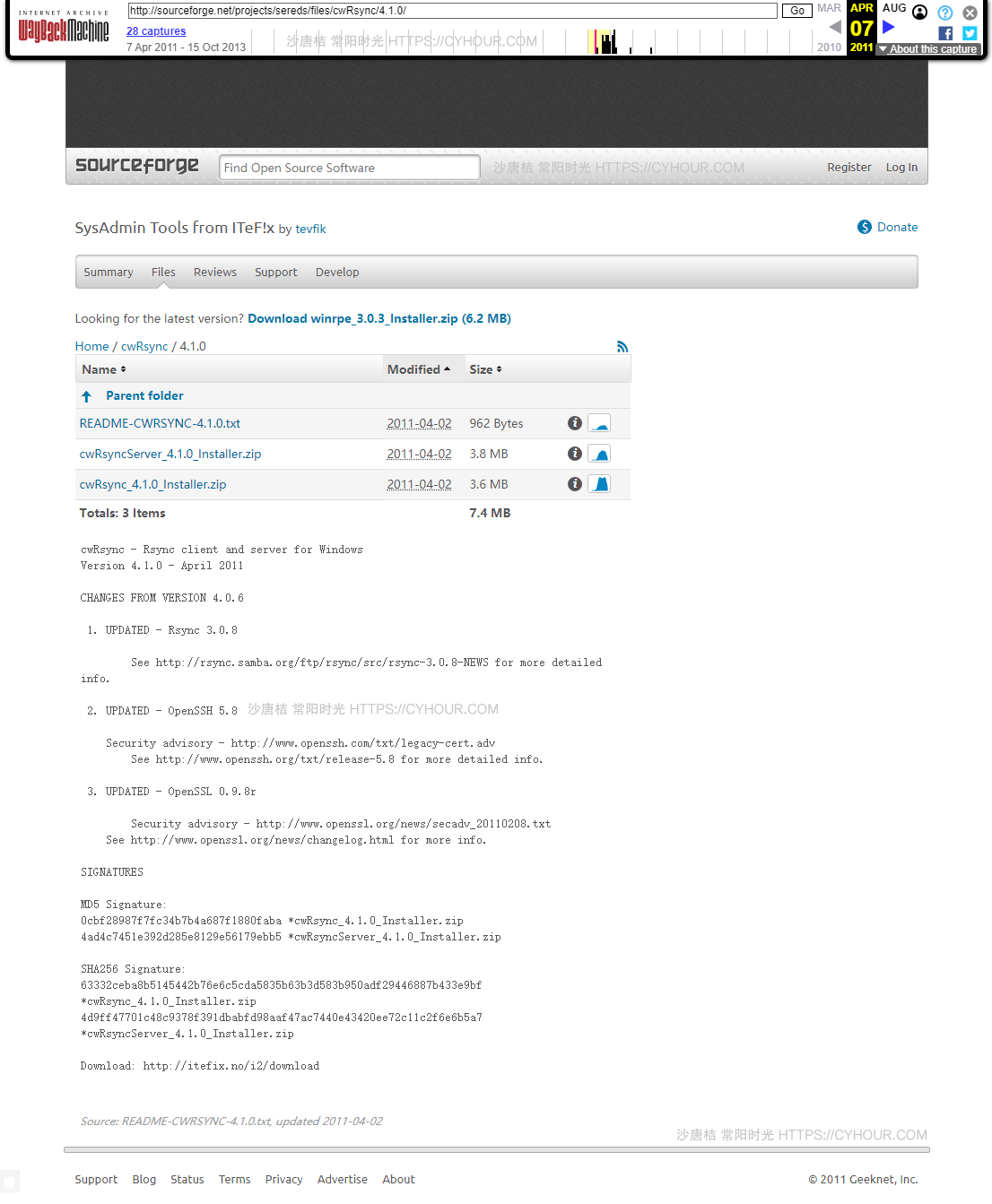 cwRsync 最后一个免费版本 4.1.0-沙唐桔
