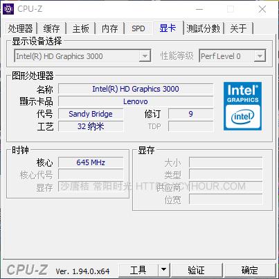 CPU-Z 免费 绿色免安装 中文版 CPU检测软件-垃圾站