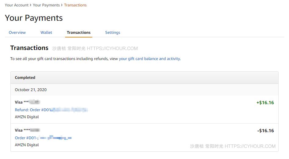 Amazon Digital Orders Return item 亚马逊电子书申请退款-沙唐桔