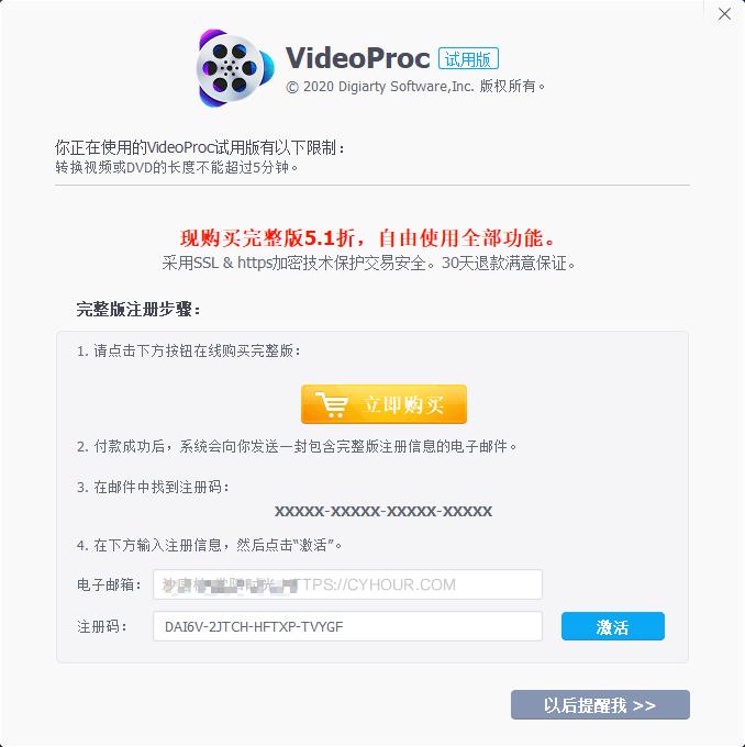 在线视频下载 视频编辑与格式转换工具 VideoProc 限免 原价 59.95 美元-沙唐桔