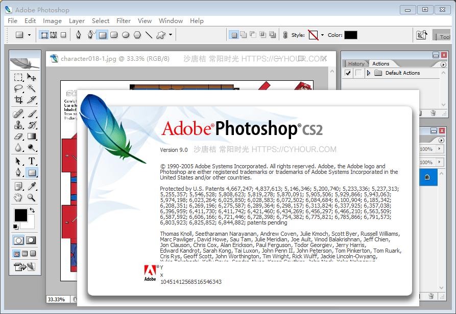 免费正版 Adobe Creative Suite 2 Premium 套装全部产品序列号及下载地址 英文版-沙唐桔