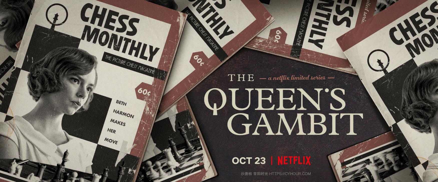 [Netflix]女王的棋局/后翼弃兵 The Queen's Gambit 第一季.全07集1080P.英语中字 (2020)-垃圾站