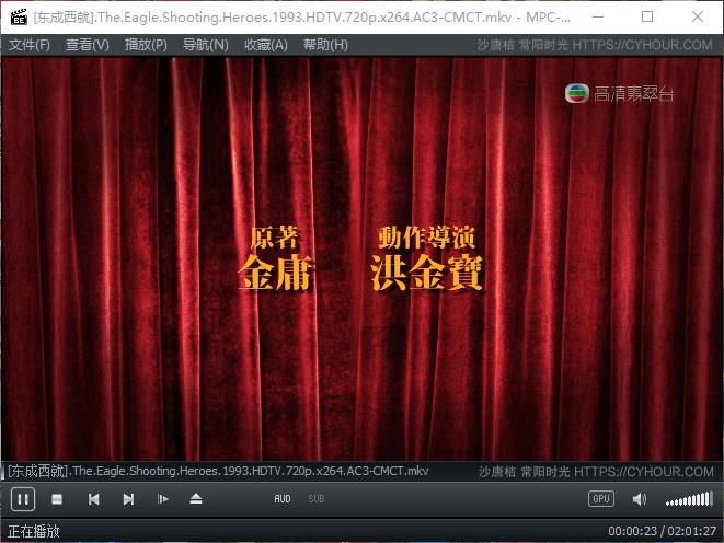 MPC-BE – Windows 平台 本地视频媒体播放器-垃圾站