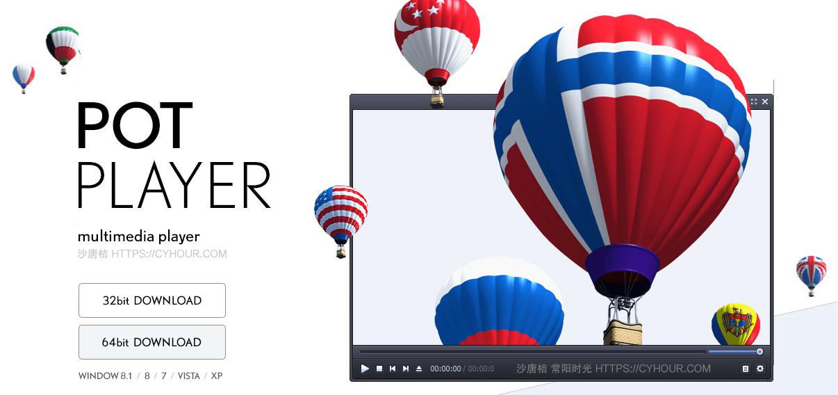 PotPlayer – Windows 优秀本地视频播放器-沙唐桔