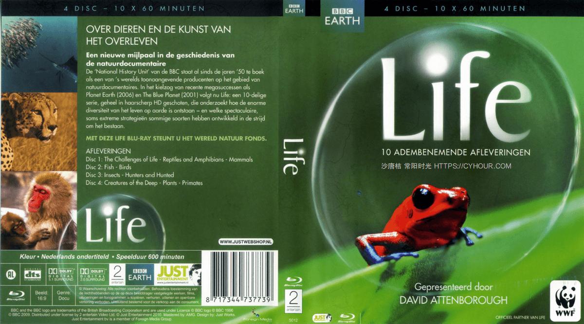 2009 BBC.高分纪录片.生命.Life 1080p 720p 十集全 BT种子-垃圾站