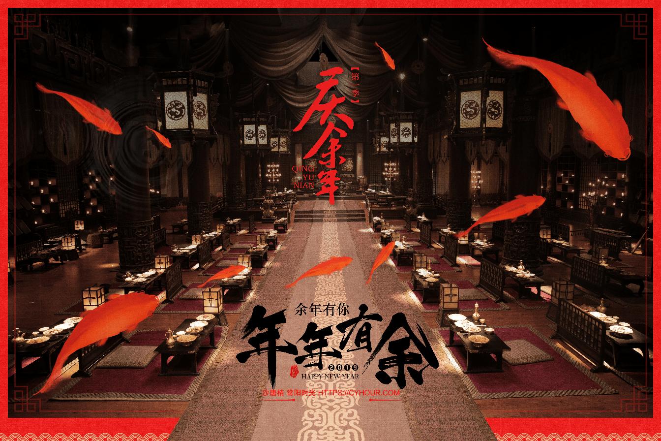[BT/云盘]庆余年.第一季.4K.1080p 全46集 国语中字-垃圾站