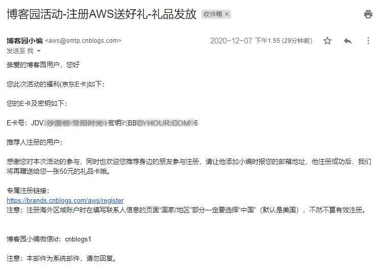 AWS EC2 CentOS 如何开启 SSH root 登录?-垃圾站