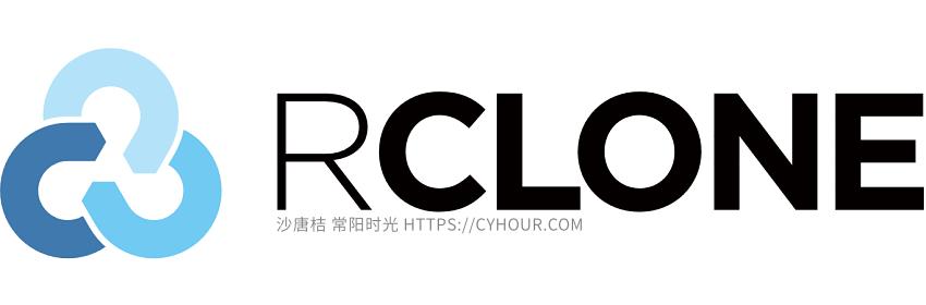 rclone 挂载优化~-垃圾站