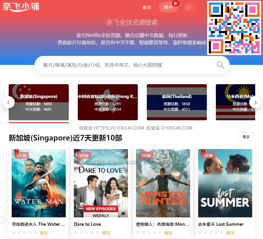 如何在中国大陆看Netflix?奈飞Netflix怎么样合租?-垃圾站