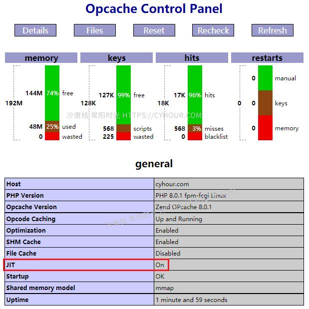 CentOS 7.9.2009 PHP 7.1.12 升级到 PHP 8.0.1-垃圾站