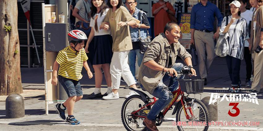 唐人街探案3.1080P.4K高码率.国语中字 (2021) 更新高清资源-垃圾站