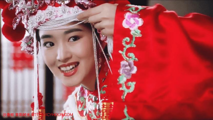 唐伯虎点秋香 1993 周星驰 Flirting Scholar 香港喜剧 HD1080p-垃圾站
