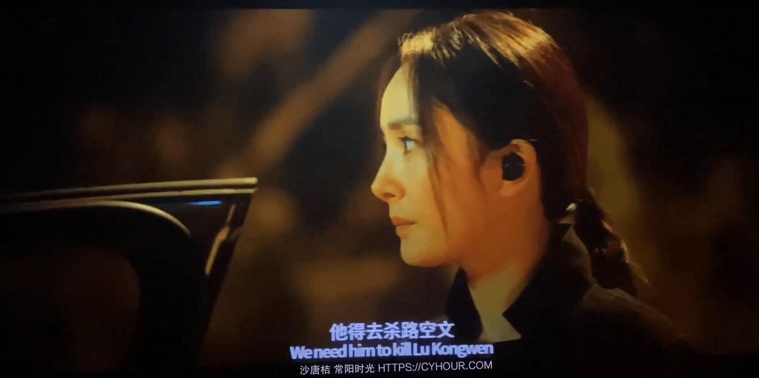 刺杀小说家 (2021) TC1080p 国语中字-沙唐桔