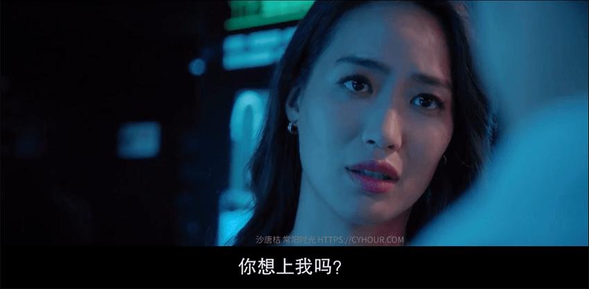 同学麦娜丝 同學麥娜絲 (2020) Classmates Minus HD1080p 国语中字-沙唐桔