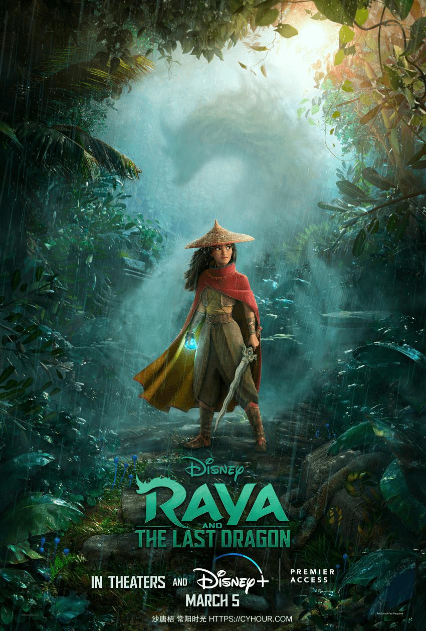 寻龙传说 BT Raya and The Last Dragon 1080p (2021) 英语中字-沙唐桔